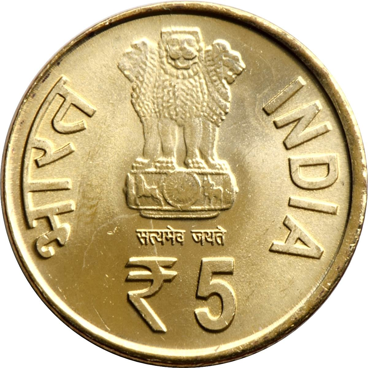 125th Birth Anniversary of  Prasanta Chandra Mahalanobis Rs.5
