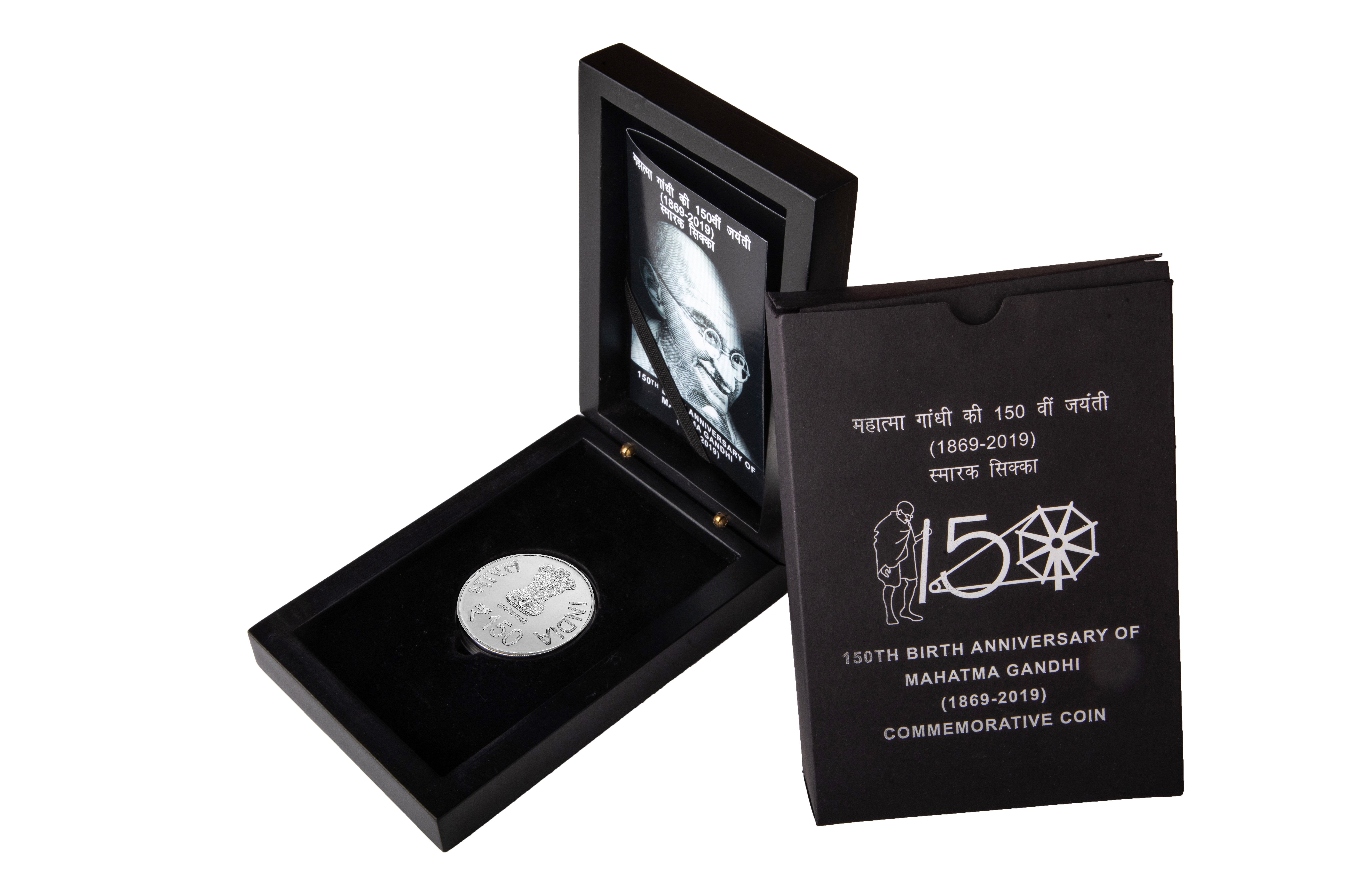 150th Birth Anniversary of Mahatma Gandhi Wooden Box
