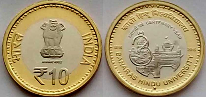 Centenary Year of Banaras Hindu University UNC Set Rs.100 QA & Rs.10 Bi.Metallic