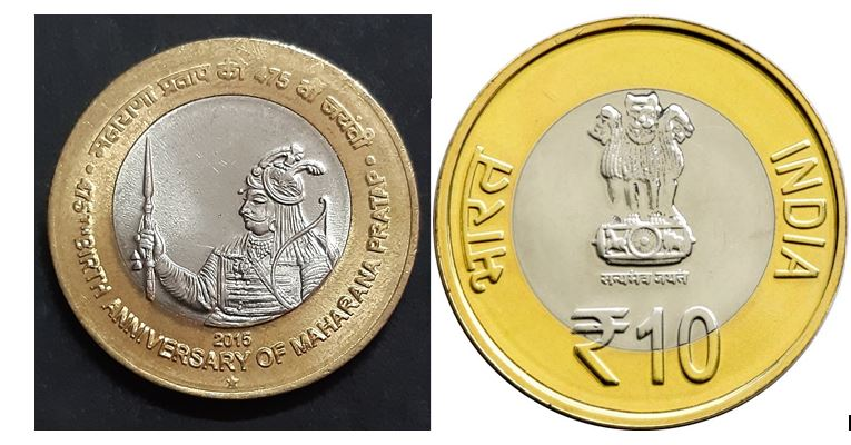 475TH BIRTH ANNIVERSARY OF MAHARANA PRATAP -QA RS.100 & RS.10