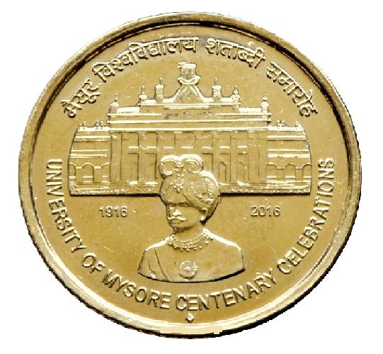 UNIVERSITY OF MYSORE CENTENARY CELEBRATIONS-RS.5 UNC