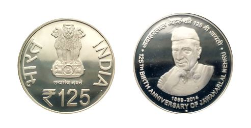 125 Birth Anniversary of Jawaharlal Nehru UNC Set Rs.125 QA & Rs.5 Ni.Br.