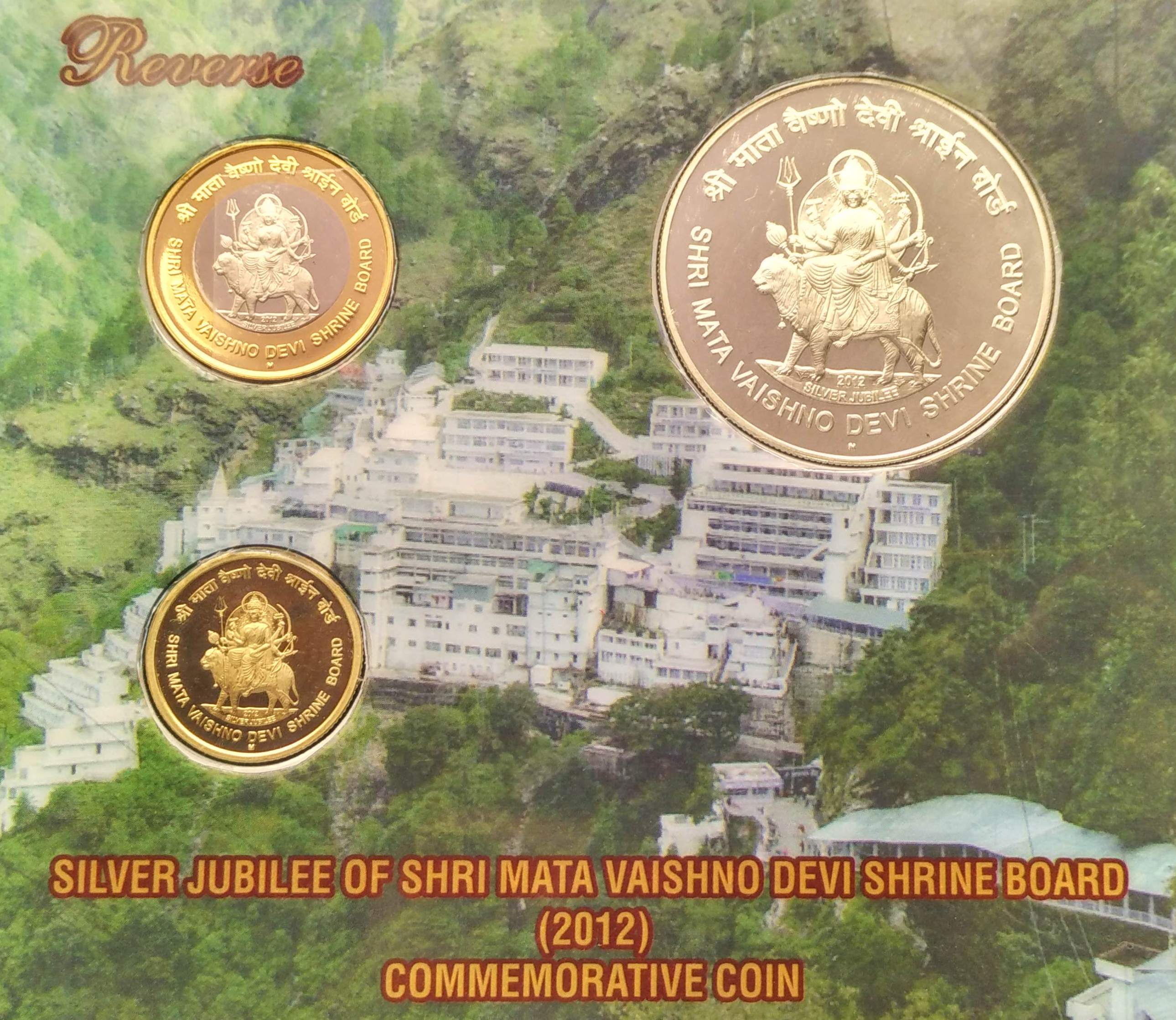 Silver Jubilee of Shri Mata Vaishno Devi Shrine Board