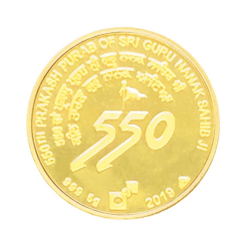 550th Birth Anniversary of Guru Nanak Dev Ji - 5 gram Gold Souvenir Coin