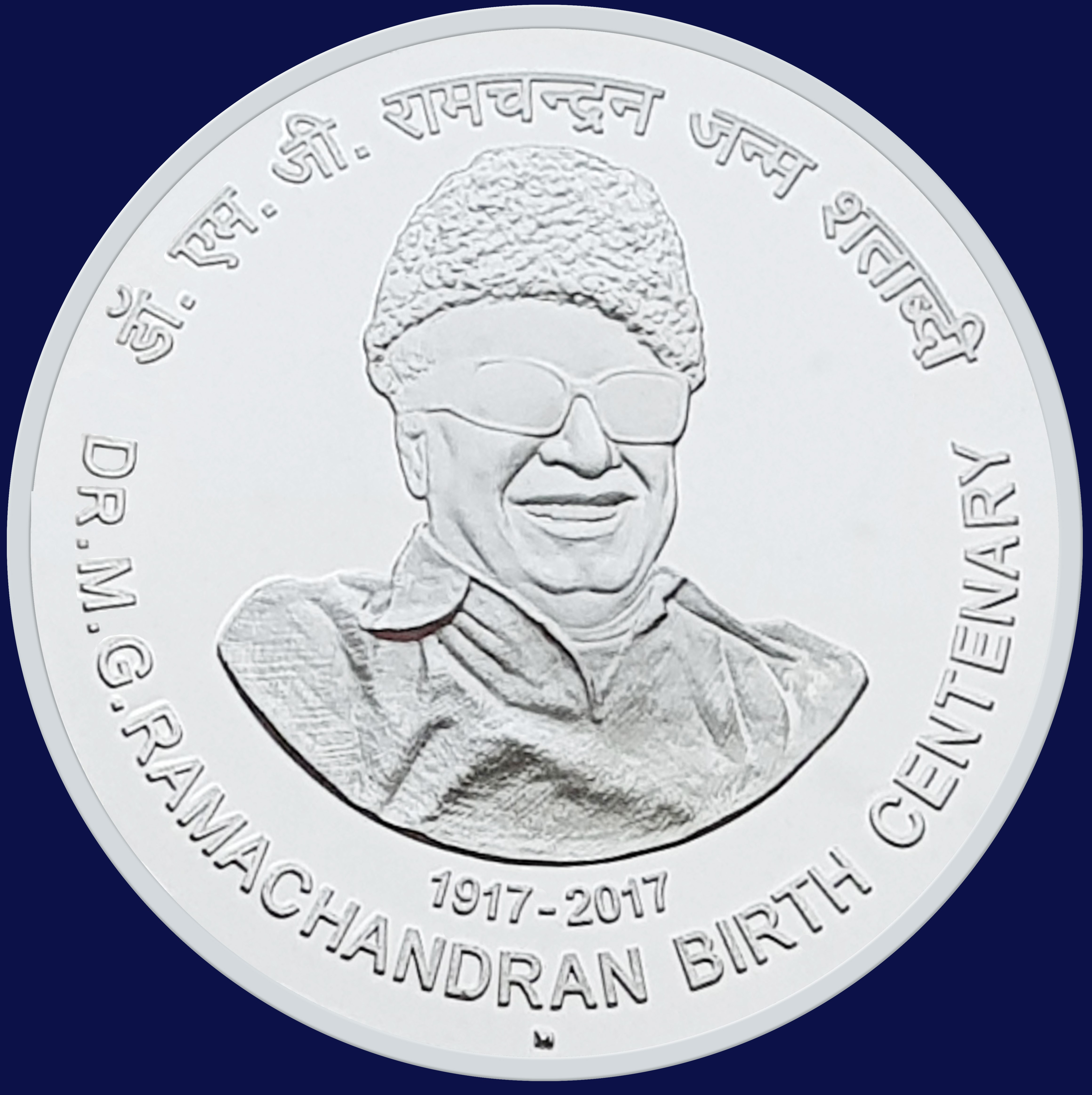 Dr. M.G.Ramachandran Birth Centenary