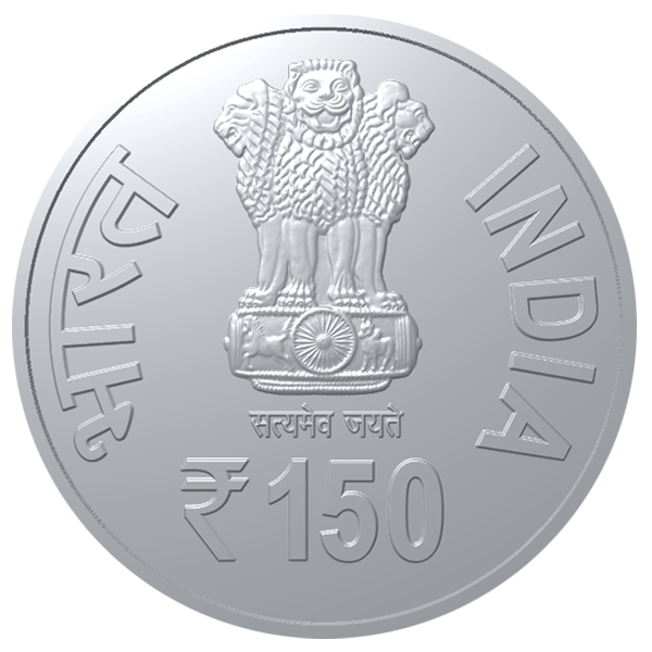 India Government Mint Hyderabad is a Unit of SPMCIL Limited